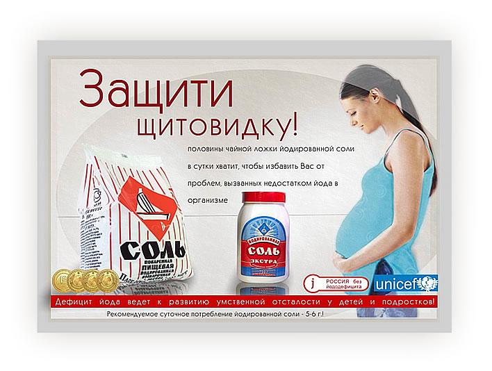 Гимнастика для беременных при геморрое 24